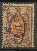 Timbres - Russie -1883-1888 - 70 -