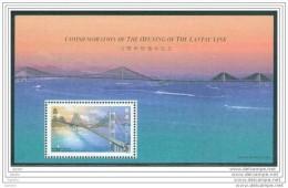 Bloc De China Chine : (38) 1997 Hong Kong - Commémoration De L´ouverture Du Lien De Lantau SG MS892** - Ohne Zuordnung