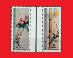 Korea North, 1988, Flower Bamboo / Fleur Bambou , Painting MNH ** - Végétaux