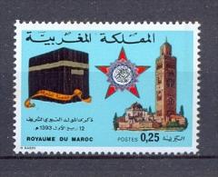 Morocco/Maroc 1973 - Birth Of Prophet Mohamed - Morocco (1956-...)