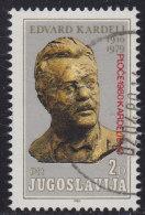 2842. Yugoslavia, 1980, Edvard Kardelj, Overprinted, Used - 1945-1992 République Fédérative Populaire De Yougoslavie