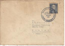 Germany (BRD) 1953  Justus Von Liebig  FDC  Mi.166  (Darmstadt- Bombay, India) - [7] République Fédérale