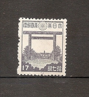 JAPAN NIPPON JAPON 2nd. SHOWA SERIES 1943 / MNH / 330