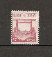 JAPAN NIPPON JAPON 2nd. SHOWA SERIES 1945 / MNH / 331
