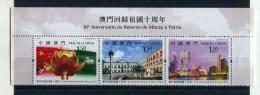 - TAIWAN . 2000/09... PARTIE SUP. DE BLOC DE 2009 . NEUF SANS CHARNIERE . - 1945-... République De Chine