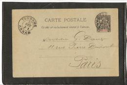 ENTIER POSTAL 10c Noir Sur Vert Càd TOURANE ANNAM 12 .1901 Pour PARIS  CP 3 Oblitéré Catalogue A.C.E.P - Storia Postale