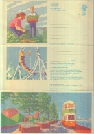 Flora - The Glasgow Garden Festival 1988 / Railway system Glasgow Corporation Trams