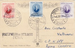 1938 - PARTITO NAZ. FASCISTA MOSTRA DOPOLAVORO ROMA - MARCONI / SERIE COMPLETA DI TRE VALORI - C855 - 1900-44 Vittorio Emanuele III