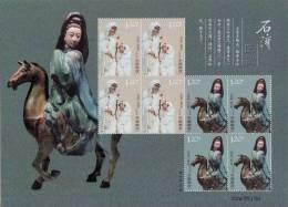 2007 CHINA SHI WAN´S CERAMIC SHEETLET - 1949 - ... People's Republic