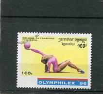 CAMBODIA. 1996. SCOTT 1520. OLYMPHILEX '96. RHYTMIC GYMNASTICS - Cambodia