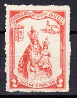 LUCENA 1948. CORONACION Ntra. Sra. DE ARACELI .NUEVA SIN GOMA   SES 888 - Variedades & Curiosidades