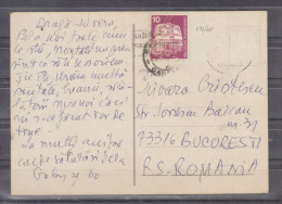 B.R.D. -  Carte Postale / Oblitéré - BRD