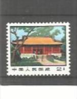 CHINE CHINA  :  No Y Et T    1827    Neuf XX    MNH - Neufs