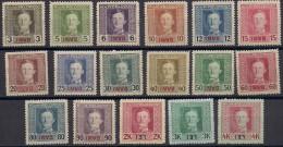 Feldpost III 1917 f�r Rum�nien Mi.: 1 P I bis 17 P I Aufdruck kopfstehend  TOP Erhaltung