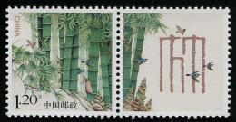 China (2014) - Set + Label - / Bambu - Bamboo