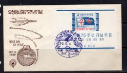 Flag Sheet ON SCARCE FDC 1959 Mi Block 159 (k340) - Corea Del Sud