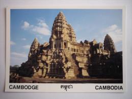 Asie - Cambodge Siem Reap ( Steps Of Central Sanctubry (2 Scann) - Kambodscha