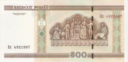 BILLETE DE BELARUS DE 500 RUBLEI DEL AÑO 2000  (BANKNOTE)  SIN CIRCULAR-UNCIRCULATED - Belarus