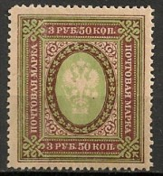 Timbres - Russie -1884 - 3 K -