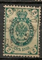 Timbres - Russie -1889-1905 - 2 K -
