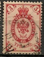 Timbres - Russie -1889-1905 - 3 K -