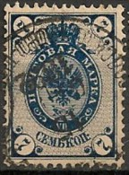Timbres - Russie -1889-1905 - 7 K -