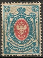 Timbres - Russie -1889-1905 - 14 K -