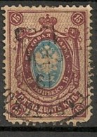 Timbres - Russie -1889-1905 - 15 K -