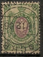 Timbres - Russie -1889-1905 - 25 K -