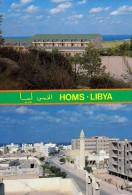 AK Libyen LIBYA HOMS  ALTEN POSTKARTEN - Libyen