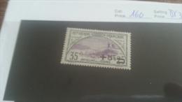 LOT 223236 TIMBRE DE FRANCE NEUF** N�166 VALEUR 35 EUROS