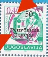1992  3 I -62 TELEPHON  BOSNIA  REPUBLIKA SRPSKA POSTA TELEPHON OVERPRINT MOVED  - 0,40---50 -- TYP I   MNH - Bosnia And Herzegovina