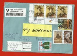 Bosnia And Herzegovina-cash, VRJEDNOSNO Registered Letter Sent From Banja Luka To Paz-set Of Stamps,poet, Cross - Bosnie-Herzegovine