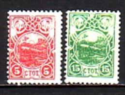 BULGARIA / BULGARIE - 1901 - 25an De La Guerre D'independance - 2v** - Nuevos