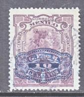 MEXICO  578   (o)  PAPER  VARIETY - Mexico