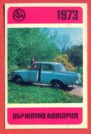K767 / 1973 Lottery Loterie Lotteria Lotterielose - CAR  Moskvitch - Calendar Calendrier Kalender - Bulgaria Bulgarie