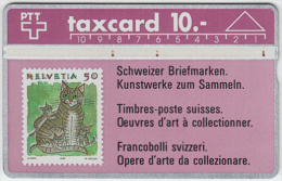 SWITZERLAND A-758 Hologram PTT - Collection, Stamp - 201E - used