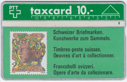 SWITZERLAND A-759 Hologram PTT - Collection, Stamp - 112D - used