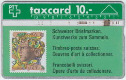 SWITZERLAND A-760 Hologram PTT - Collection, Stamp - 108B - used