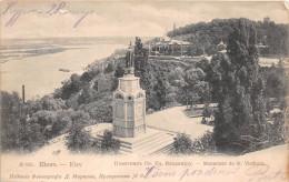 ¤¤  -   Carte Ukrainenne  -  Monument De Saint-Vladimir  -   Oblitération , Tampons  -  ¤¤ - Ukraine