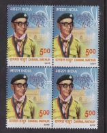 India  2009  Danmal Mathur  Chief Scout  Mayo College, Ajmer  Block Of 4 # 62696  Inde Indien - Scouting