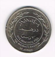 ¨¨ JORDANIE  100  FILS ( 1 DIRHAM )  1989 - Jordan