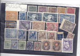 Timbre Poste RUSSIE République  EX  URSS RUSSE Lot De 68 Timbres Neufs Avec Trace Charnière Et Oblitérés ( Surcharge ) - Russie & URSS
