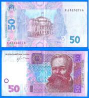 Ukraine 50 Hryven 2013 Europe Parlement Paypal Skrill Bitcoin - Oekraïne
