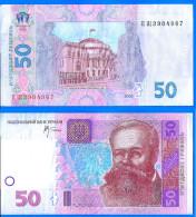 Ukraine 50 Hryven 2005 Europe Parlement Paypal Skrill Bitcoin - Oekraïne