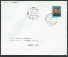 1969 ITALIA FDC MACHIAVELLI NO TIMBRO ARRIVO - EDG17 - 6. 1946-.. Republic