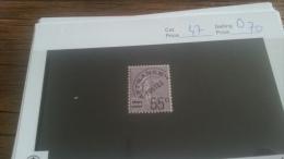 LOT 223254 TIMBRE DE FRANCE OBLITERE N�47 VALEUR 70 EUROS