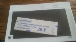 LOT 223283 TIMBRE DE FRANCE NEUF**