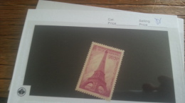 LOT 223306 TIMBRE DE FRANCE NEUF**