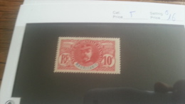 LOT 223325 TIMBRE DE COLONIE MAURITANIE NEUF* N�5 VALEUR 16 EUROS